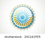 creative ashoka wheel with... | Shutterstock .eps vector #241161955