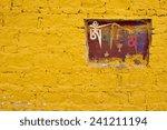 Graffiti On A Wall In Kathmandu ...