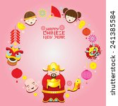 chinese new year text with... | Shutterstock .eps vector #241385584