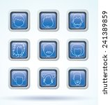 simple avatar icons set  vector. | Shutterstock .eps vector #241389859