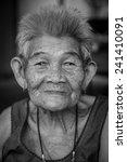 buri ram   nov 12  unidentified ... | Shutterstock . vector #241410091
