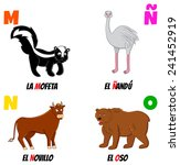 spanish alphabet with different ... | Shutterstock .eps vector #241452919