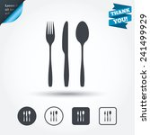 fork  knife  tablespoon sign... | Shutterstock .eps vector #241499929