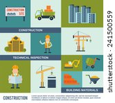 construction icons flat set... | Shutterstock .eps vector #241500559