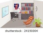 Caster Plant Stock Illustrations Images Vectors Shutterstock