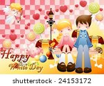 sweet couple | Shutterstock .eps vector #24153172