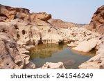 sam phan boke  ubon ratchathani ... | Shutterstock . vector #241546249