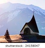 Small Shrine In The Winter...