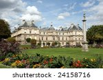 The Gardens of Luxembourg in Paris, France - stock photo