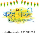 poster or banner design with... | Shutterstock .eps vector #241600714