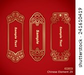three chinese vintage elements... | Shutterstock .eps vector #241610419