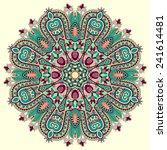 mandala  circle decorative... | Shutterstock .eps vector #241614481