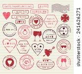 valentine's day stamps set | Shutterstock .eps vector #241626271