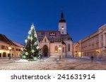 Zagreb  Croatia   December 24 ...