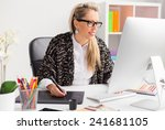 computer artist using graphics... | Shutterstock . vector #241681105