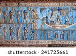 hieroglyphic carvings and... | Shutterstock . vector #241725661