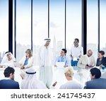 business people corporate... | Shutterstock . vector #241745437