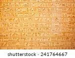 egyptian hieroglyphs on the wall   Shutterstock . vector #241764667