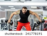 fitness athletic sportsman... | Shutterstock . vector #241778191