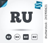 russian language sign icon. ru... | Shutterstock .eps vector #241900621