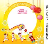 Chinese New Year Frame With...