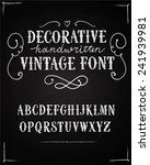 hand drawn decorative vintage... | Shutterstock .eps vector #241939981