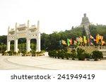 giant bronze buddha statue in...