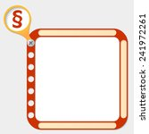 perforated frame for any text... | Shutterstock .eps vector #241972261