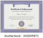 Qualification Certificate Blank ...