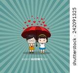 happy valentine's day | Shutterstock .eps vector #242091325