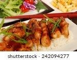 chicken teriyaki on rice with... | Shutterstock . vector #242094277