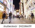 osaka  japan   oct 28  tourists ... | Shutterstock . vector #242186659