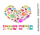 purim greeting card with hebrew ... | Shutterstock .eps vector #242467777