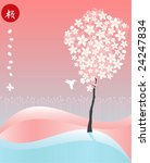vector sakura and hummingbird...   Shutterstock .eps vector #24247834
