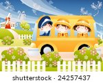 starting school | Shutterstock .eps vector #24257437