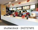 Shenzhen   Nov 06  Mcdonald's...