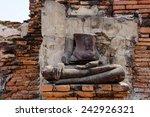 buddha no head