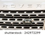 ������, ������: Land Rover Sign Close