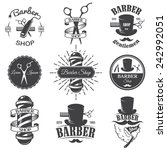 set of vintage barber shop... | Shutterstock .eps vector #242992051