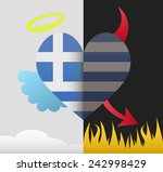 greece background of a heart...   Shutterstock .eps vector #242998429
