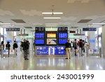 OSAKA,JAPAN-NOVEMBER 12, 2014; Travelers at the gates at Kansai International Airport. This is the Osaka International Airport. November 12, 2014 Osaka, Japan  - stock photo