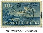 Vintage Cuba Postage Stamp World Ephemera - stock photo