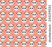 panda character mascot for... | Shutterstock .eps vector #243195031