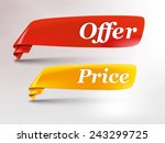 red   yellow ribbon with offer... | Shutterstock .eps vector #243299725