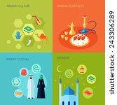 arabic culture design concept... | Shutterstock .eps vector #243306289