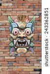 baron indonesian style mask... | Shutterstock . vector #243362851