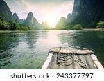 China Guilin Rafting