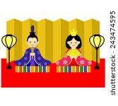 Dolls' Festival Of Japan  ...