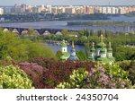 Kiev Botanic Garden In Spring....