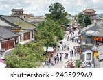 ������, ������: Dali Old Town a